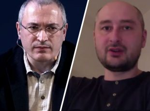 On the 9th of March, Open Russia founder Mikhail Khodorkovsky went head to head with journalist Arkady Babchenko in a discussion broadcast through live video chat