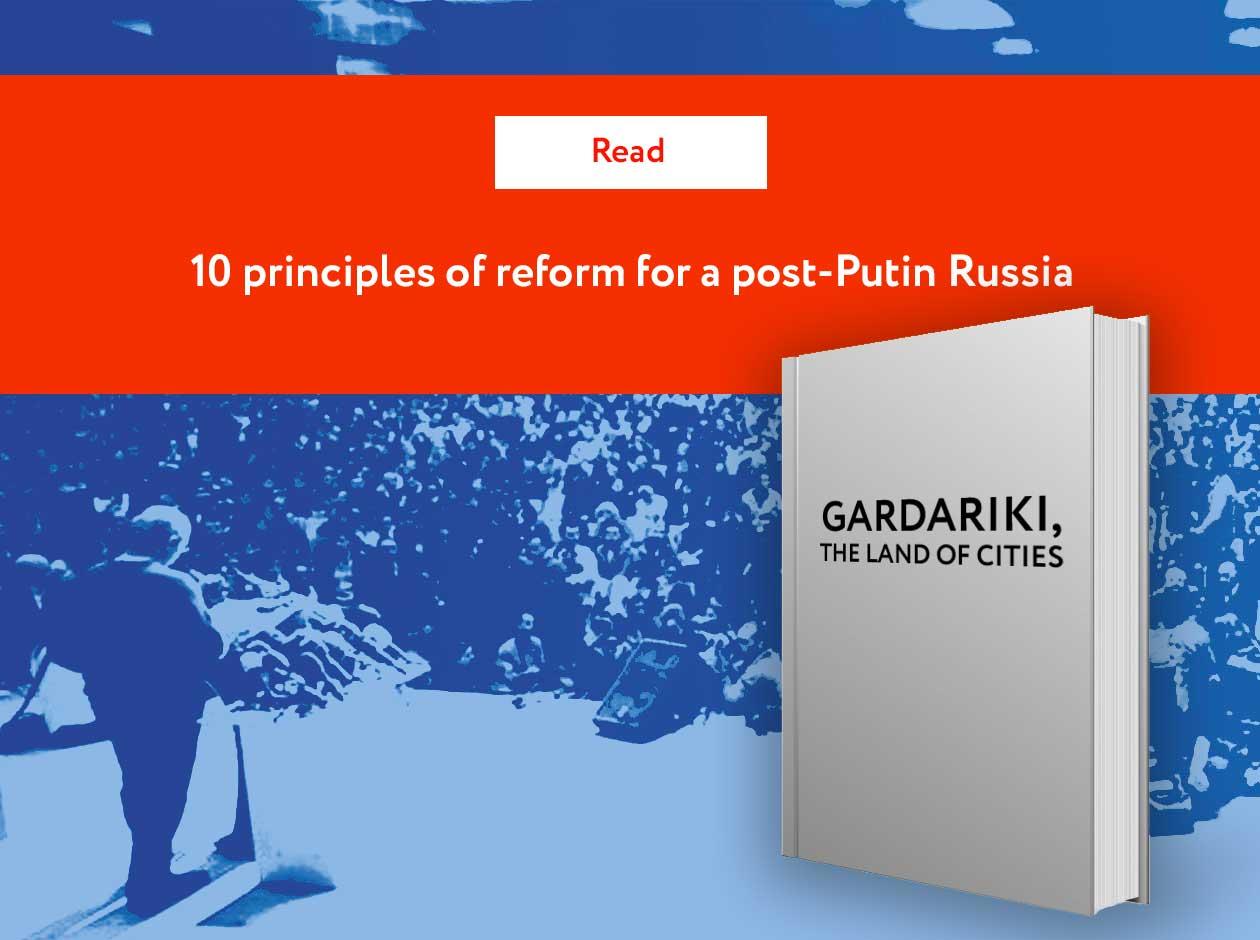 Mikhail Khodorkovsky's Book Gardariki